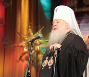Ukrainian priest Royalty Free Stock Image