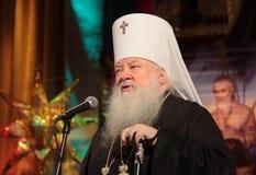 Ukrainian priest Stock Image