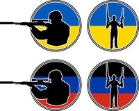 Ukrainian and pro-Russian soldiers Stock Photos