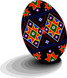 Ukrainian (Pysanky) Egg. With shadow vector illustration
