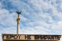 Ukrainian revolution Royalty Free Stock Photos