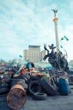 Ukrainian revolution Stock Photo