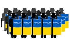 Ukrainian Riot Police. Silhouette of Ukrainian Anti-Riot Police Royalty Free Stock Image