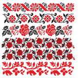 Ukrainian romanian russian embroider Stock Images