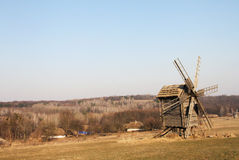 Ukrainian rural landscape. Old mill. Royalty Free Stock Photo