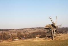 Ukrainian rural landscape. Old mill. Royalty Free Stock Photo