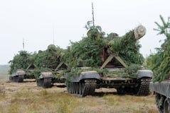 Ukrainian self-propelled howitzer Stock Images
