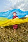 Ukrainian small Royalty Free Stock Photography