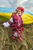 Ukrainian small Stock Image