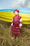 Ukrainian small Royalty Free Stock Photo