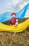 Ukrainian small Royalty Free Stock Image