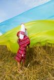 Ukrainian small Stock Photos