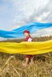 Ukrainian small Royalty Free Stock Photos