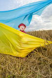 Ukrainian small Stock Images