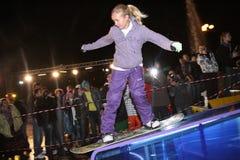 Ukrainian snowboarding championship Royalty Free Stock Photo