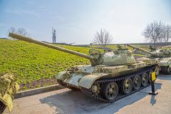 The Ukrainian State Museum of the Great Patriotic War Stock Photography