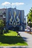 Ukrainian streets. Ukrainian symbols in city landscape Royalty Free Stock Image