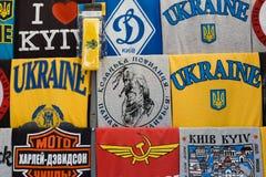 Ukrainian symbols on t-shirts. Kiyv, Ukraine - October 02 2016: Trade shop with T-shirts on Andrew Descent in Kiyv stock photo