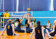 Ukrainian team Stock Photo