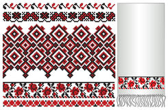 Ukrainian towel embroidery Stock Photos