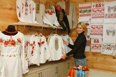 Ukrainian traditional clothes Stock Image
