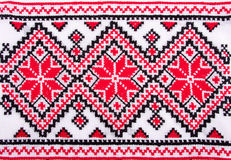 Ukrainian traditional embroidery patterns Stock Image