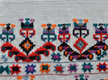 Ukrainian traditional needlecraft Royalty Free Stock Photo