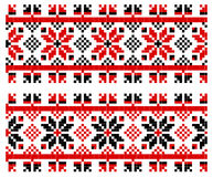 Ukrainian traditional ornament. At white background Stock Photography