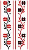 Ukrainian traditional ornament1. Ukrainian traditional ornament at white background Stock Photo