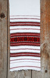 Ukrainian traditional towel embroidered Royalty Free Stock Image