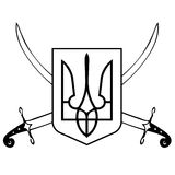 Ukrainian trident. Emblem with swords royalty free illustration