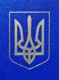 Ukrainian trident macro on passport cover Royalty Free Stock Image