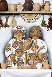 Ukrainian village family Stock Images