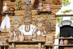 Ukrainian village family Stock Photo