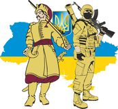 Ukrainian warriors of light royalty free illustration