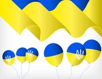 Ukrainian waving flag royalty free illustration
