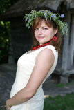 Ukrainian woman Royalty Free Stock Photo