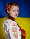 Ukrainian young generation Royalty Free Stock Photo