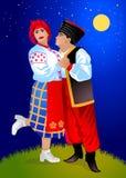 Ukrainians бесплатная иллюстрация