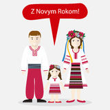 Ukrainians People Congratulations Happy New Year Royalty Free Stock Image