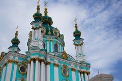Ukrainien, chrétien, église du ` s de St Andrew images libres de droits