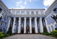 ` Ukrainien de chemins de fer de ` à Donetsk Photo libre de droits