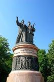 Ukrainien de monument d'amitié Photographie stock libre de droits