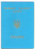 Ukrainien de passeport Images stock