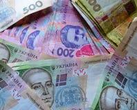 Ukrainische Banknoten Stockbild
