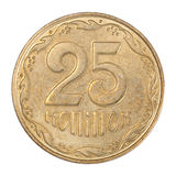 25 ukrainische Cents Stockfotos