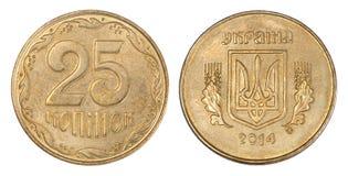 25 ukrainische Cents Lizenzfreies Stockfoto