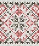 Ukrainische ethnische Verzierung - Kreuzstich vektor abbildung