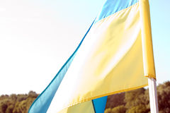 Ukrainische Flagge Lizenzfreie Stockbilder