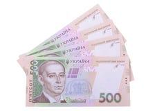 Ukrainische hryvnia Währung Lizenzfreies Stockbild
